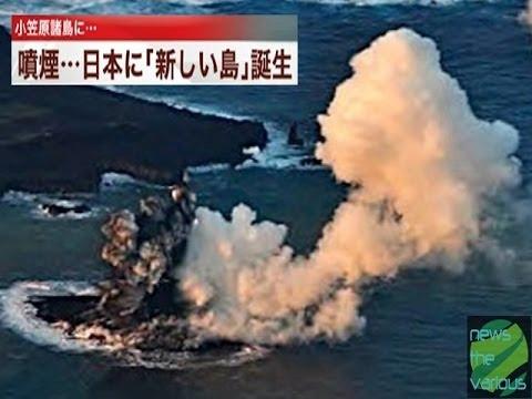 小笠原諸島 海底火山が噴火!新しい島も出現? - YouTube