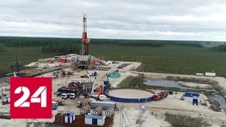 Энергетика. Трудная нефть Бажена. Специальный репортаж - Россия 24