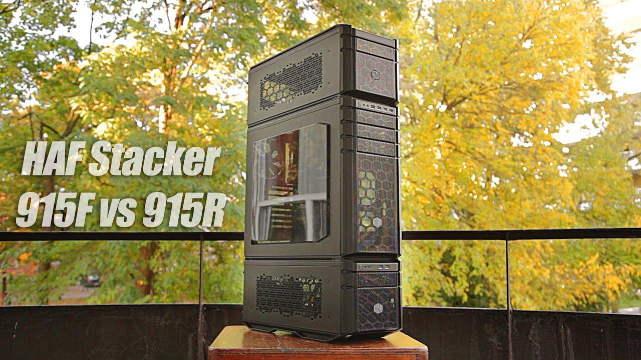 Cooler Master HAF Stacker 915F vs 915R - YouTube