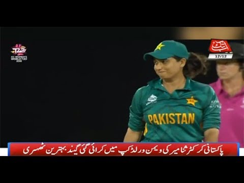 Sana Mir's Delivery Voted as Play of Women's World T20