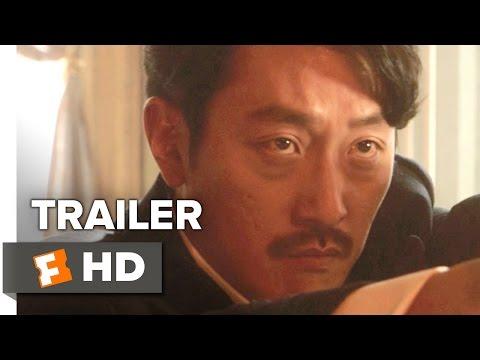 Assassination Official Trailer 2 (2015) - Gianna Jun Thriller HD
