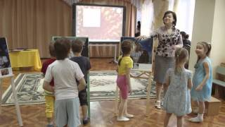 Конспект ННОД педагога-психолога с детьми по развитию коммуникативных навыков