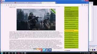 Где бесплатно скачать чит на Contract Wars в Одноклассниках