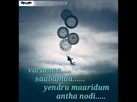 Neram Thappi Oda - Love Feel Best Song Tamil Album Love Whatsapp Status