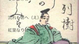 演奏&作曲:金子将昭(ジャズピアニスト) masaaki kaneko (jazz pianist) http://www.masaaki-kaneko.com/ 百人一首曲付けプロジェクト □今回の歌□ーーーーー 山川( ...
