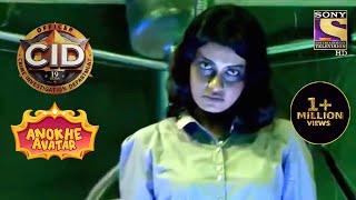 Shreya क्यों हो गयी है Green Eyed Monster Like?  Full Episode  CID  Anokhe Avatar