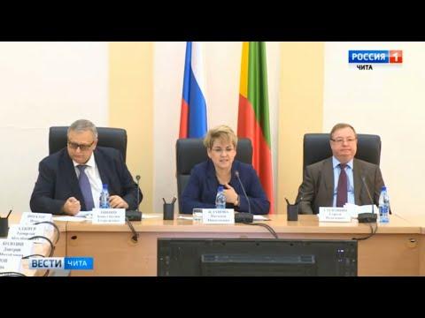 Россия 1», ГТРК «Чита», «Вести Чита», Совещание по вопросам расселения аварийного жилищного фонда