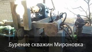 видео Бурение геотермальных скважин в Сургуте