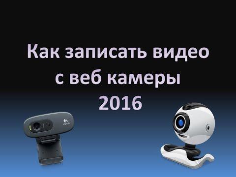 Веб камеры Прага онлайн -