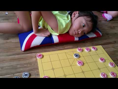 Faith Yip Hui En of Singapore Learning Chinese Chess 1st Time @ 7 years old