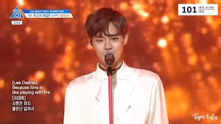 Becoming Wanna One Was Not Easy  Lee Daehwi Versio