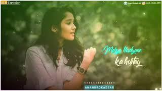 Maza Bacchu Lay Bhari Distay Tik Tok Viral Song | Love Status | Majha Pillu Official Video | 2020