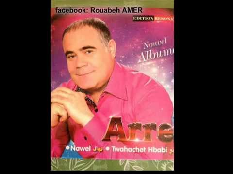 music cheb arres mp3