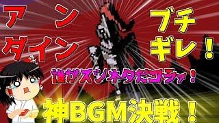 【Undertale】特別優しくない霊夢と優しいRPG第7話「殺す価値もない!」【ゆっくり実況】