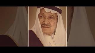 مسيرة صاحب السمو الملكي الامير طلال بن عبدالعزيز التنموية في الجامعة العربية المفتوحة