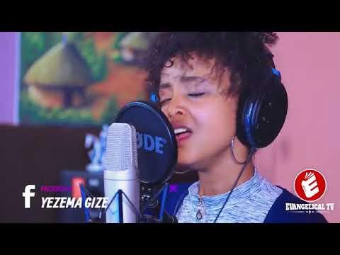 New protestant song by Fenan Befikadu(armaye ante neh)