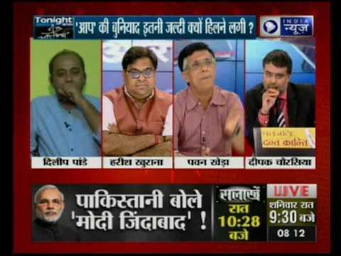 Tonight with Deepak Chaurasia: Nepotism shakes AAP