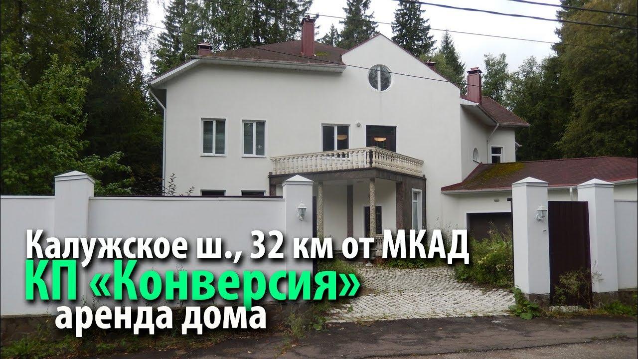 Дом № 3А Порика Василия просп Подольский район Улицы Киев - YouTube
