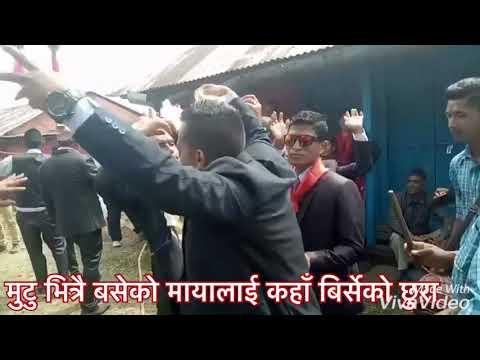 Chhin chhin bajne chura