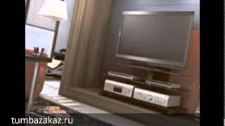видео Тумба под телевизор MetalDesign MD 412 slim