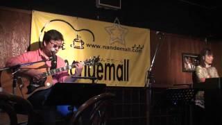 浜松「なんでモール」の萬ライブに出演。 ご一緒したユニット「Y's Conc...
