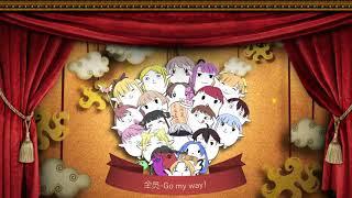 【乌基国】ハジマレ、THE GATE!!(Cover Animelo Summer Live)