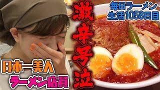 URA-KiSS【うらきす】のチャンネル https://www.youtube.com/channel/UC...