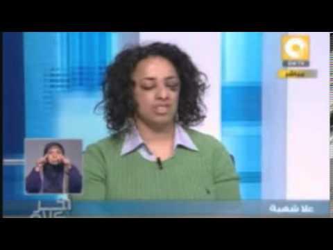 Acoso contra las mujeres en la Plaza Tahrir de El Cairo. Tahrir Bodyguard thumbnail