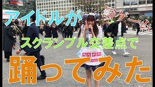 2018/3/27(火)渋谷クラブクアトロにて開催したテンシメシ1stワンマン...