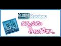 Ghazi Movie Review   Daggubati Rana   Taapsee Pannu   The Ghazi Attack   #Ghazi   Maruthi Talkies