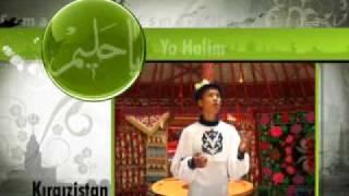 99 Names Of Allah Part 16. Kirgizistan 1 Thumbnail