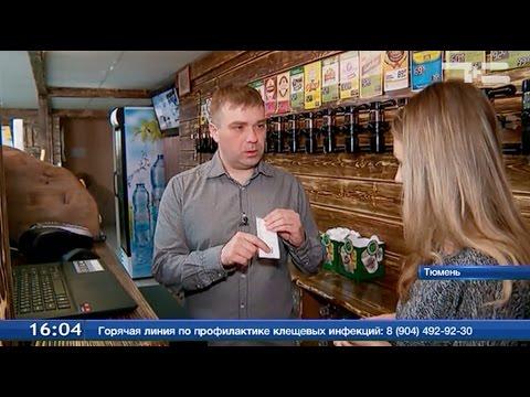 54-ФЗ. Вендинговые автоматы и онлайн-кассы