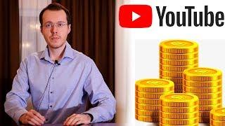 YouTube начал одобрение монетизации каналов! Отличная новость для авторов(, 2018-03-02T15:39:13.000Z)