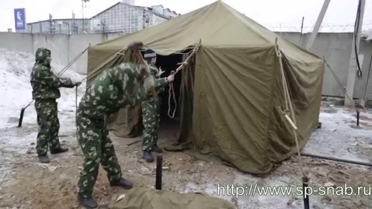 Купите туристические палатки и тенты с быстрой доставкой по москве и регионам россии. Доставка из интернет-магазина ebay америки от 6 дней.