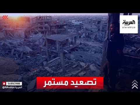 قصف مستمر على غزة و الفصائل الفلسطينية ترد بالصواريخ.. وإسرائيل تستبعد الهدنة  - 15:57-2021 / 5 / 14