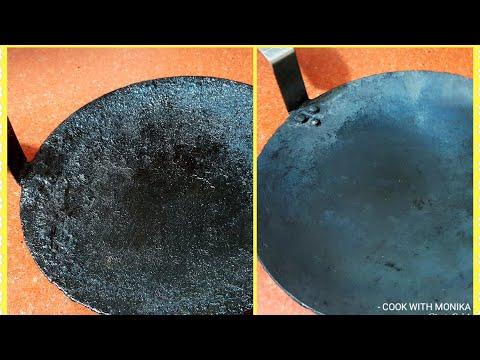 How To Clean Tawa In 2 Minutes | लोहे के तवे को बिना मेहनत झटपट चमकाएं | Tawa Cleaning Hacks