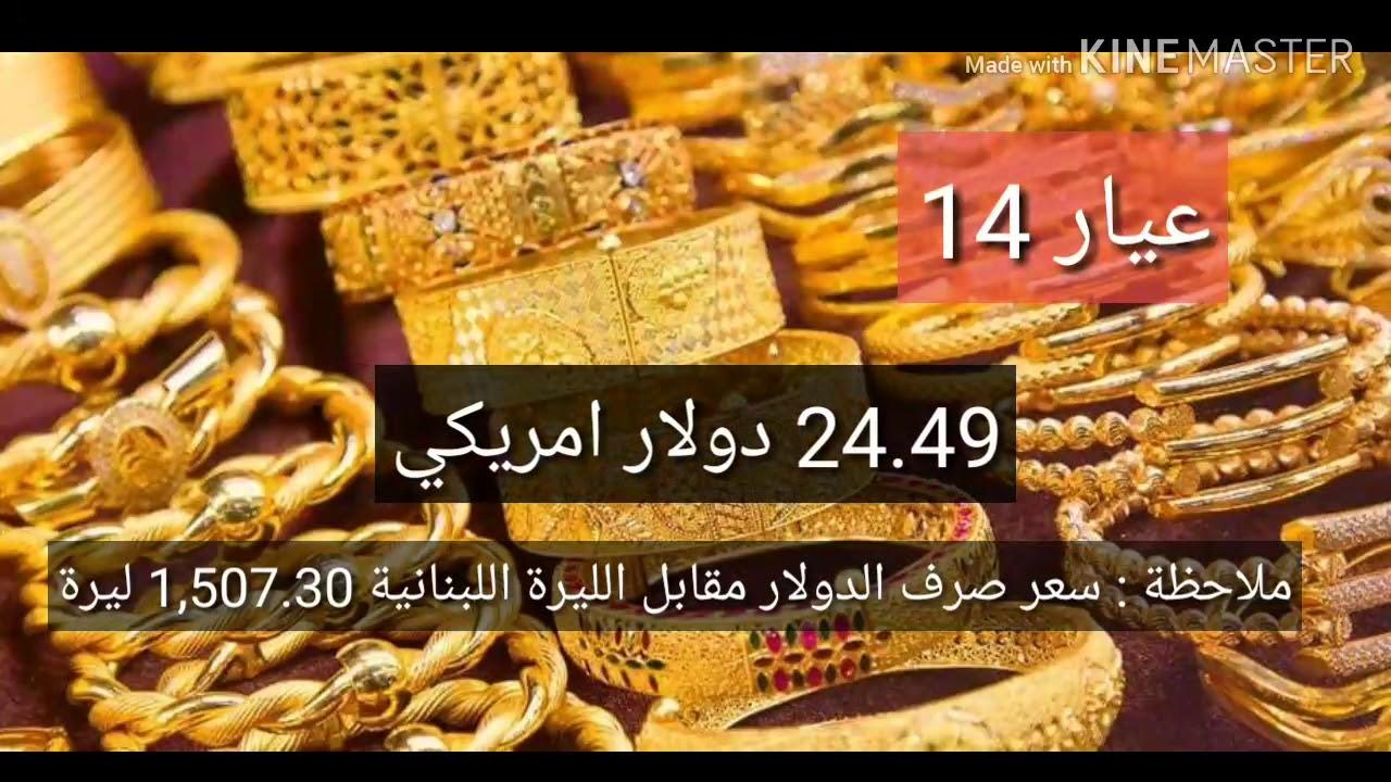 سعر الذهب اليوم في تركيا / عاجل سعر الذهب في سوريا اليوم ...