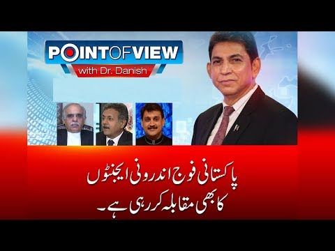 Pak-Army is a symbol of peace | Point of View | 18 April 2018 | 24 News HD
