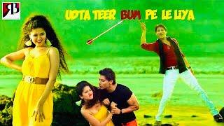 Udta Teer Bum Pe Le Liya | Ft.Turaab Khan | New Hindi Bollywood song | Music Album 2021 ! Beach song