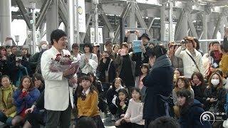 フラッシュモブ サプライズ プロポーズ  「Wake Me Up Before  You Go Go」 JR大阪駅 時空の広場  FLASHMOB SURPRISE PROPOSAL