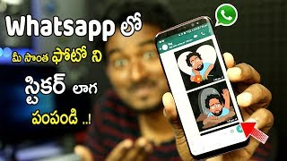 Whatsapp Amazing Trick Send Your Own Photos By Stickers In 2018 (TELUGU)