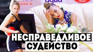 РОССИЯ БЕЗ ЗОЛОТА в олимпийской дисциплине | НЕСПРАВЕДЛИВЫЕ ОЦЕНКИ | КУБОК МИРА МИНСК 2018