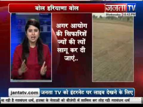 Swaminathan Report: National Commission on Farmers