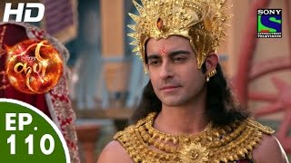 Gambar cover Suryaputra Karn - सूर्यपुत्र कर्ण - Episode 110 - 3rd December, 2015