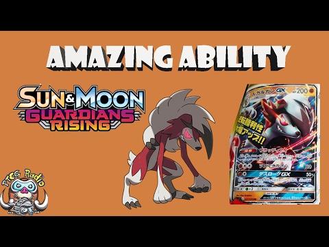 Lycanroc GX – Awesome new Pokémon GX – Amazing Ability! (Midnight Form)