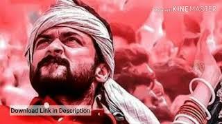 #NGK Geetha Romantic BGM - Free Download - Yuvan Shankar Raja - Triple 9 Media