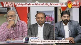 The Fourth Estate | TSRTC సమ్మె రద్దు చేయడానికి కారణాలు ఏంటి...? | Sakshi TV