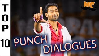TOP 10 Punch Dialogues | Ft. Varun | Countdown | Madras Central