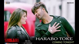 Bangla Movie Shikari |  Shakib Khan & Srabonti | Celebrity Interview 2016
