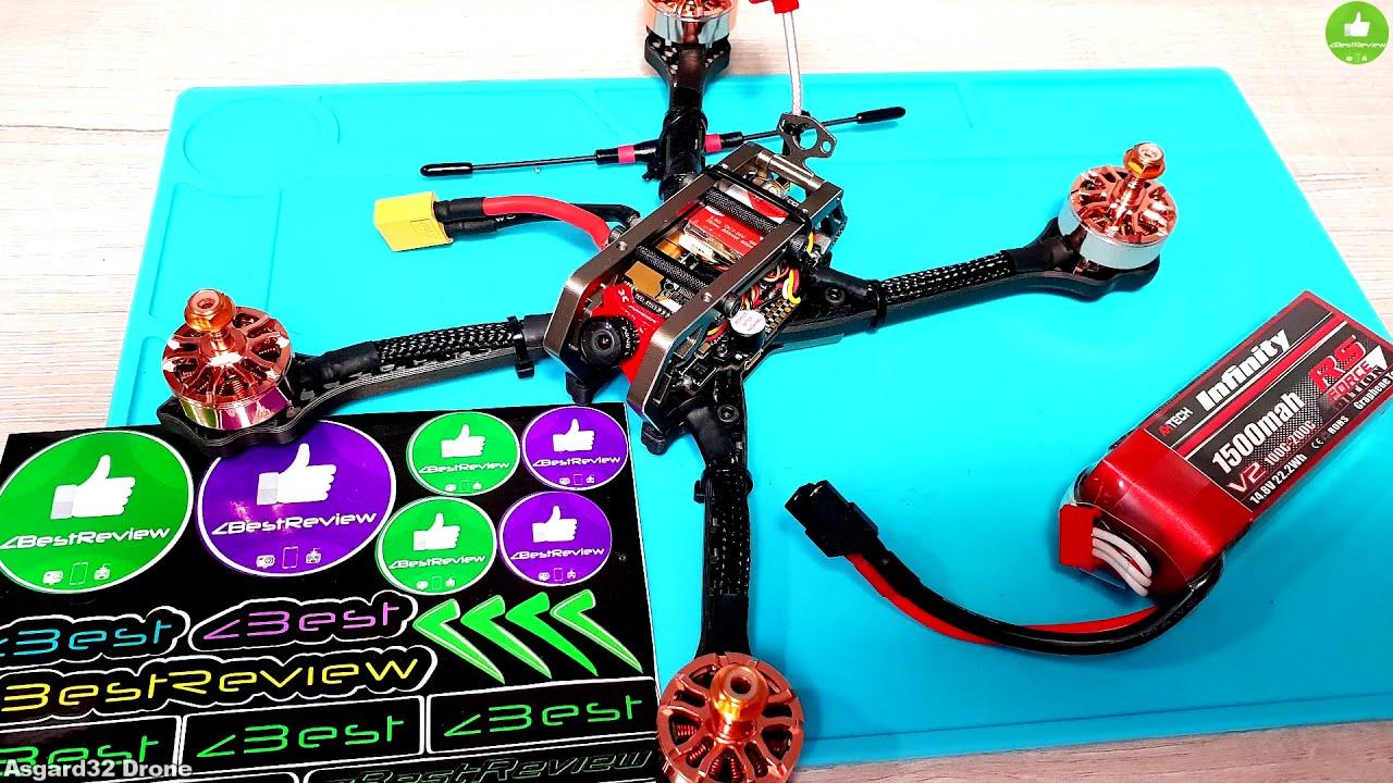 ✔ Сборка FPV Квадрокоптера - Diatone GT-M200 Asgard32 Drone 274$ фото
